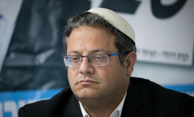 עוצמה יהודית על הפרסום בסרוגים: רשימה בדיונית