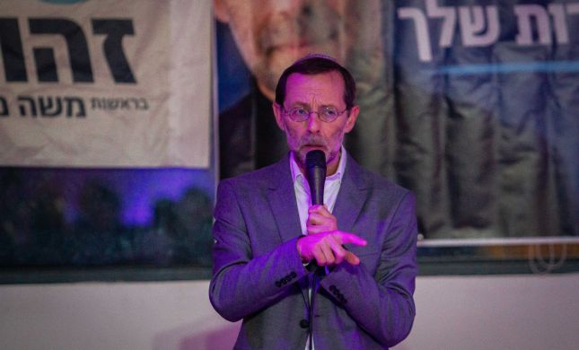 דרמה במפלגת זהות: פייגלין התפטר מראשות המפלגה