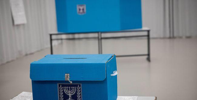 מתי הבחירות? לוח הזמנים המלא - בחירות לכנסת ה-22
