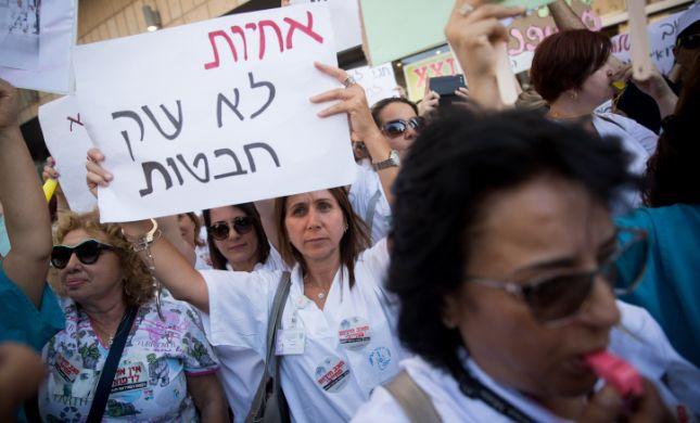 ממחר שביתת אחיות ברחבי הארץ - כל הפרטים