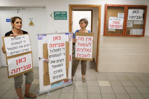 בית הדין הורה: שביתת האחיות תושהה לשבוע