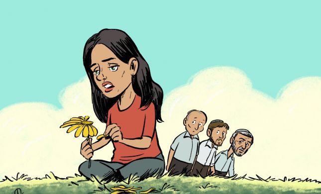 קריקטורה: איילת שקד לא מצליחה לבחור מפלגה