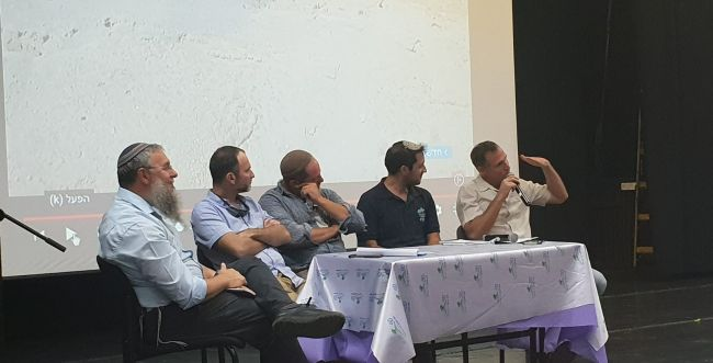 כנס בגוש עציון: לעצור את גזל הקרקעות הפלסטיני