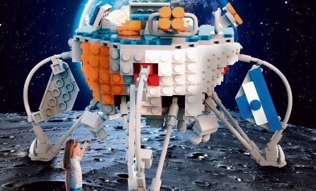 אטרקציה מהחלל: בואו לראות את בראשית מלגו