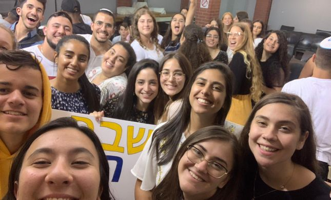 הנוער מתאחד: 100 בני נוער בשבת חילונים-דתיים