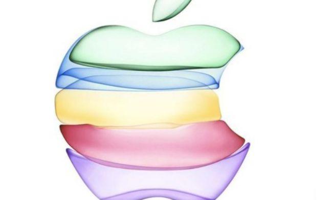 עכשיו זה רשמי: נחשף תאריך ההשקה לאייפון 11