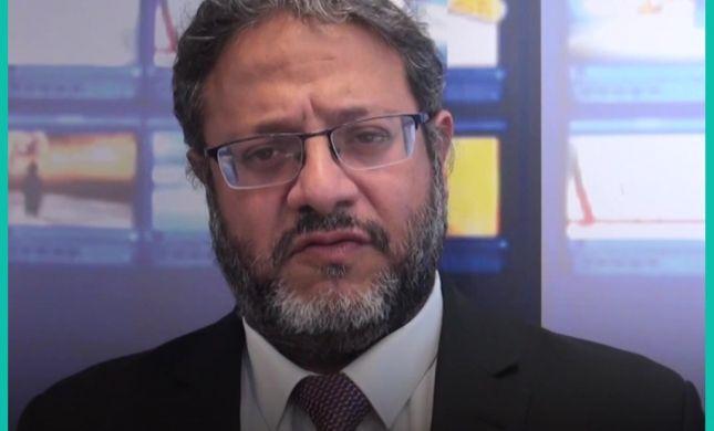בחירות ב- ט' באב: איך הפוליטיקאים רואים את זה?