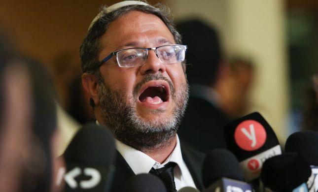 עוצמה יהודית הגישה עתירה נגד יאיר לפיד