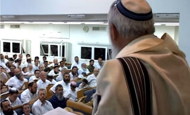 מרגש, מסמך של סדר קינות מבית הכנסת בנווה דקלים