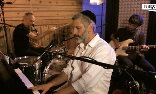 צפו: אביתר בנאי בביצוע מיוחד עם אסף אמדורסקי