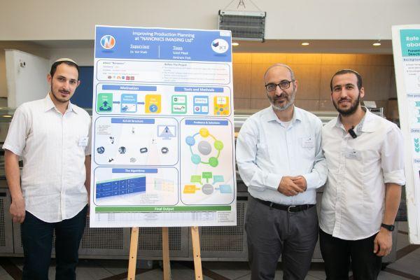 פרויקטי הגמר הוצגו במרכז האקדמי לב