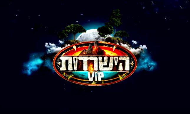 מפתיע: כוכב 'שטיסל' בדרך ל'הישרדות VIP'