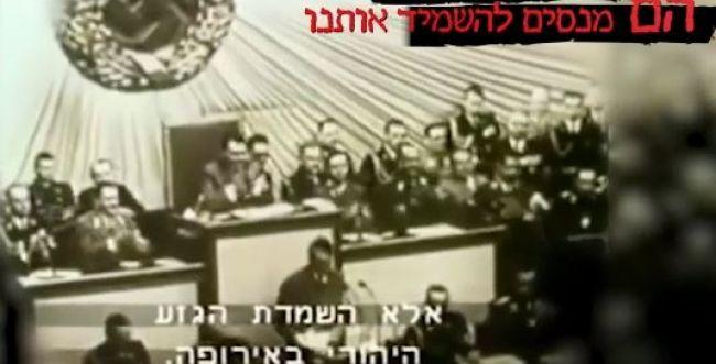 בנעם משווים: היטלר, נאצר, רפורמים והומואים • צפו:
