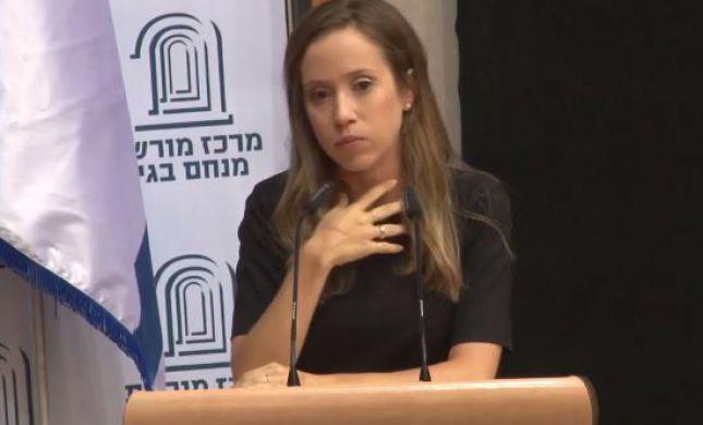 עמליה דואק: הערב שבו סירבתי שיקראו לי חילונית