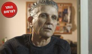 מבזקים, מוזיקה, תרבות הגבר שנמצא מת: בנו של המוזיקאי חיים אוליאל