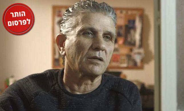 הגבר שנמצא מת: בנו של המוזיקאי חיים אוליאל