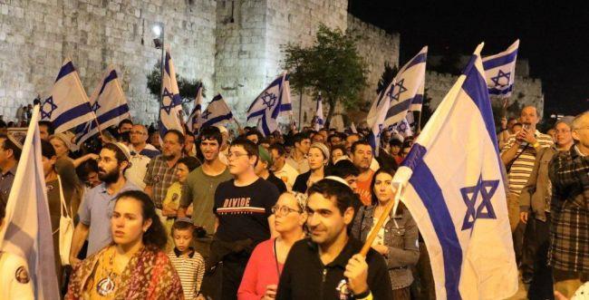 בפעם ה- 25: צעדת תשעה באב התקיימה בירושלים. גלריה