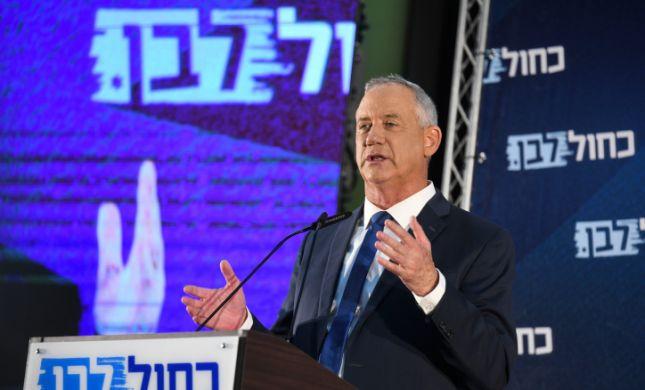 'כחול לבן' תחתום על הסכם עודפים עם 'ישראל ביתנו'
