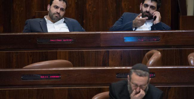 """סערה בחיפה: """"החלטה דורסנית"""""""