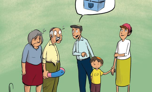 קריקטורה: מסתיים מחזור קייטנת סבא וסבתא