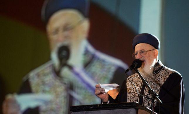 """הרב אליהו: כשסבא אמר """"היה לא תהיה"""" הוא טמן סוד"""