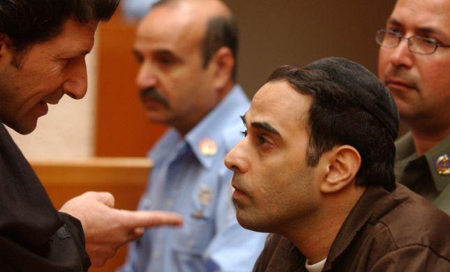 לאחר שיחה: יגאל עמיר הפסיק את שביתת הרעב