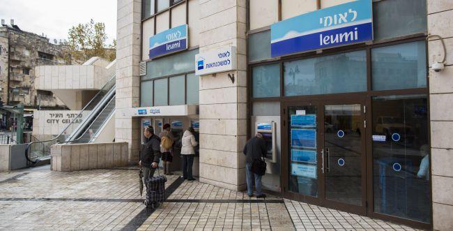 """כבוד למגזר: חנן פרידמן מונה למנכ""""ל בנק לאומי"""