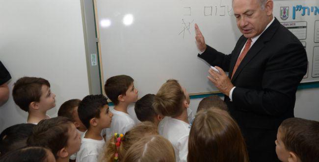 """ראש הממשלה ושר החינוך יפתחו את שנה""""ל באלקנה"""