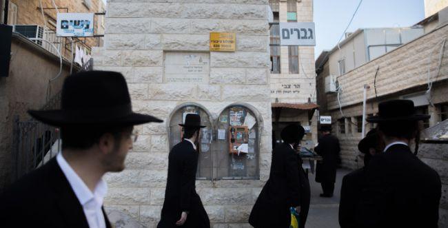 מה השלב הבא? לבטל את עזרת הנשים בבתי הכנסת?