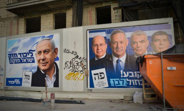 קמפיין עולמי: כחול לבן הציבו שלטים בקפריסין