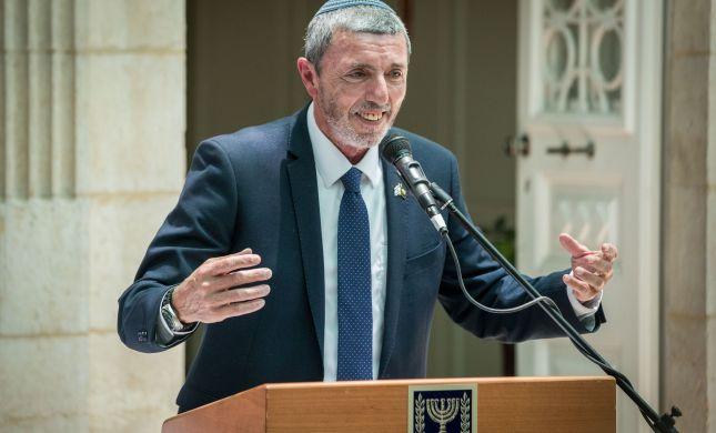 משרד החינוך: הפרסום ב-ynet - פייק ניוז