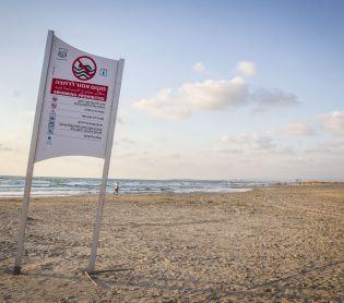 טיולים, מבזקים, צאו לטייל אחרי הכנרת: חוף נווה ים נסגר לרחצה בשל זיהום