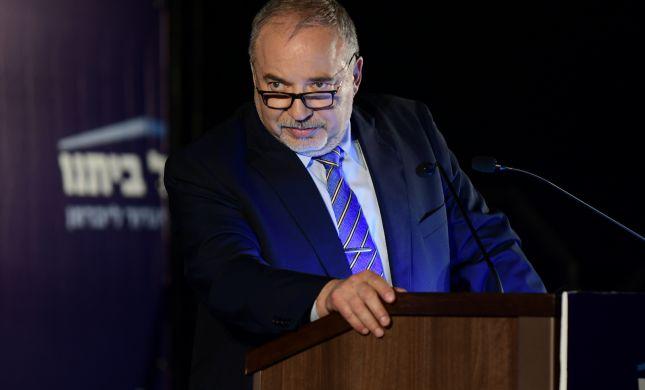 ישראל ביתנו חתמה הסכם עודפים עם כחול לבן