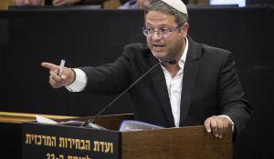 """חדשות, חדשות בארץ, מבזקים עוצמה יהודית: """"שי ניצן הוא עבריין, להעמיד אותו לדין"""""""