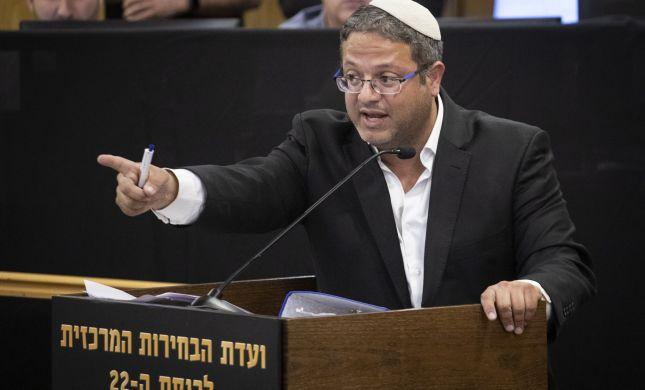 """עוצמה יהודית: """"מלחמה בלתי פוסקת של השמאל בנו"""""""