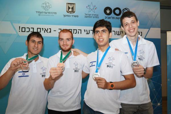 כבוד! 4 מדליות לנבחרת ישראל במדעי המחשב