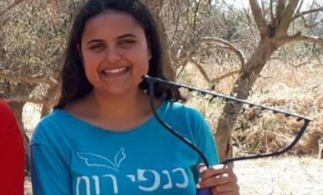 טרגדיה בקרית ארבע: בת 17 נפטרה במהלך שבת אולפנה