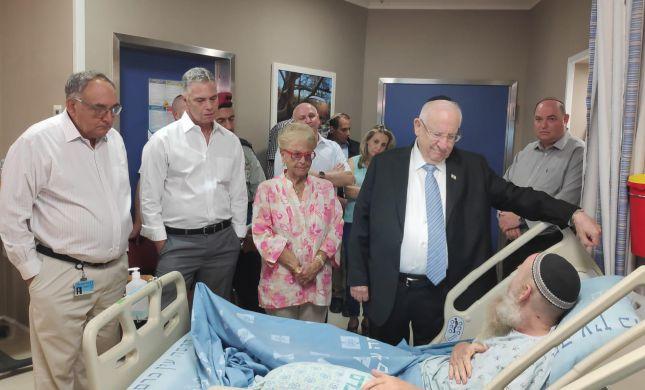 """""""מתפלל לרפואתם"""": ריבלין נפגש עם פצועי הפיגועים"""