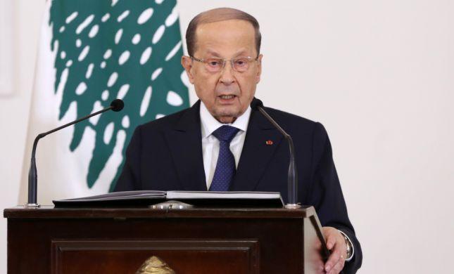 """נשיא לבנון לצרפת וארה""""ב: """"פעלו למנוע הסלמה"""""""