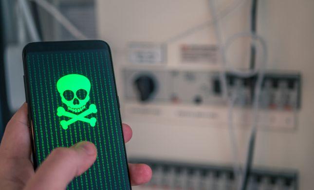 זהירות: אפליקציה פופולרית כללה וירוס- והוסרה מהחנות
