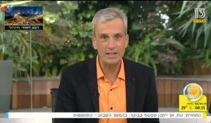 חדשות טלוויזיה, טלוויזיה ורדיו, מבזקים אברי גלעד עורר סערה והתנצל: 'ניסיתי לעשות טוב'