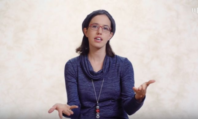 צפו: 'סליחה על השאלה' | הפרעות אכילה