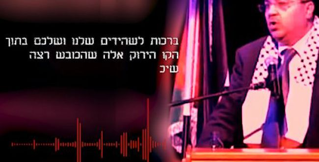 צפו במשדר הבחירות של עוצמה יהודית בערבית