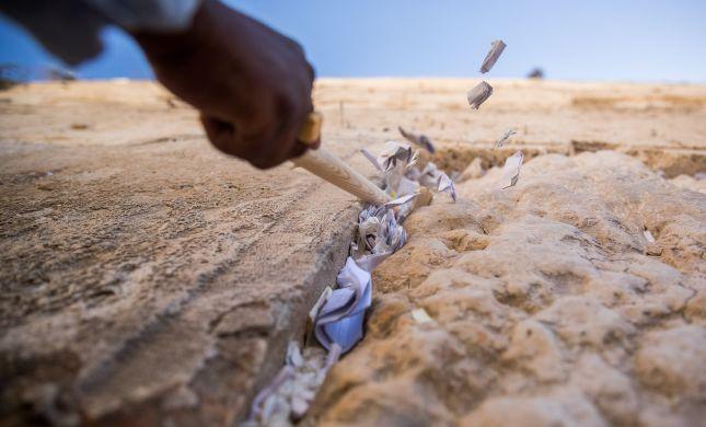 לקראת ראש השנה: מליוני הפתקים בכותל פונו לגניזה