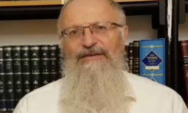 הרב שמואל אליהו בקריאת חירום אחרונה