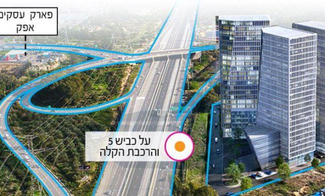 במיקום הכי חם - השקעת הנדלן החדשה של ישראל