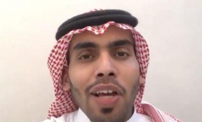 """צפו: הבלוגר הסעודי בפיוט לכבוד """"אחינו האשכנזים"""""""