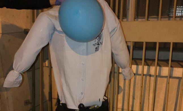 אויב חדש במאה שערים: בובת שוטר הוצבה בשכונה