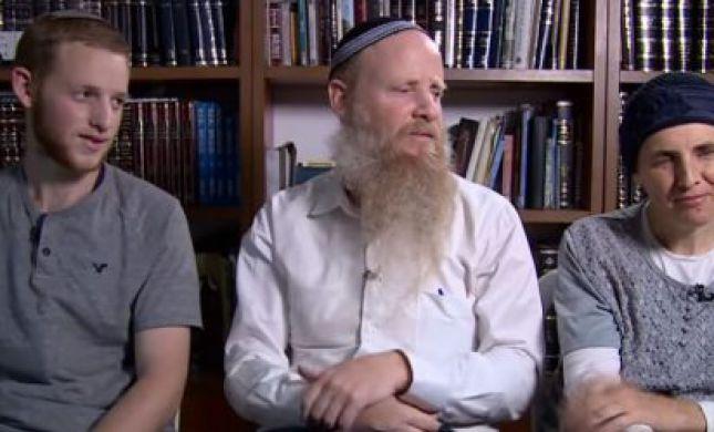 """""""המשפט הראשון של אבא- נשמח בשביל עם ישראל"""""""