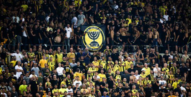 """בית""""ר ירושלים היא מחזיקת גביע הטוטו לשנת 2019"""